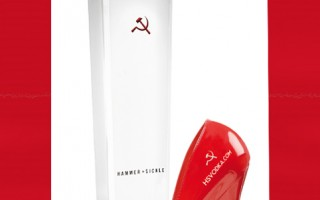 Hammer-sickle-2